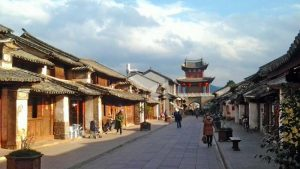 Blaze Of Destruction in Weishan, Yunnan